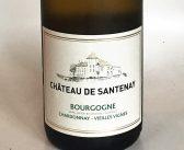 Chateau de Santenay Bourgogne Vieilles Vignes 2012