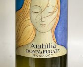 Donnafugata Anthilia 2017